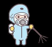 除菌清掃クリーニング